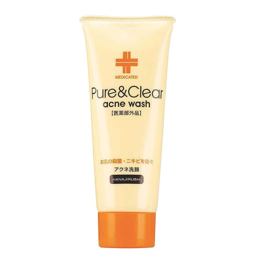 マキシム承認高く花印 薬用アクネ洗顔フォーム100g 医薬部外品 ニキビ予防