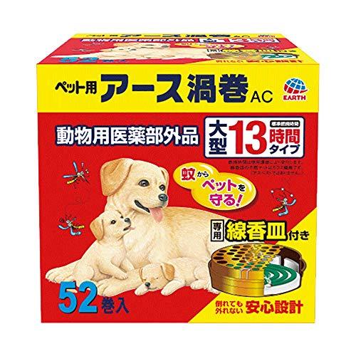 【動物用医薬部外品】 アース・ペット ペット用 アース渦巻 AC 大型 専用線香皿付き 52巻入
