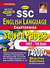 Kiran SSC English Language Chapterwise Solved Papers 14000+ Objective Questions (English Medium) (3085)