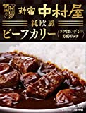 中村屋 純欧風ビーフカリー コク深いデミの芳醇リッチ 180g