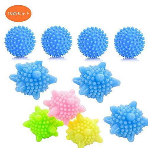 10個セット 洗濯ボール&乾燥機ボール ランドリーボール 洗濯ボール ソフナー ドライヤーボール 洗濯用品 繰...
