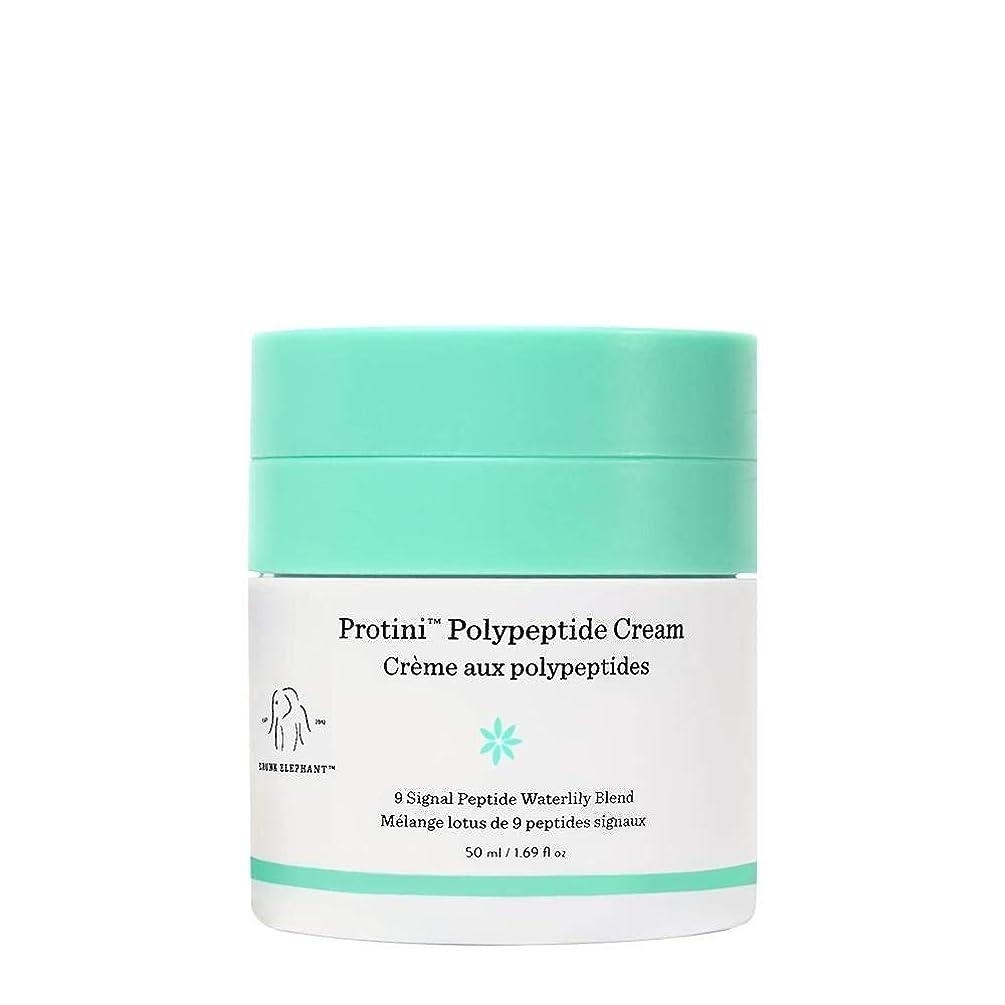 医学犯罪重要DRUNK ELEPHANT Protini Polypeptide Cream 1.69 oz/ 50 ml ドランクエレファント プロティーニ ポリペプタイド クリーム 1.69 oz/ 50 ml