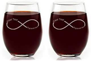 Custom Engraved Couples Infinity Stemless Wine Glasses - Set of Two