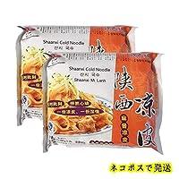 陝西涼皮(麻醤味)【2点セット】 リャンピー 即席中華めん 中華食材・中華物産
