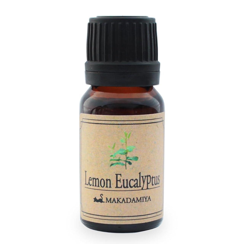 エンゲージメント賢明な無礼にレモンユーカリ10ml 天然100%植物性 エッセンシャルオイル(精油) アロマオイル アロママッサージ aroma Eucalyptus Citriodora