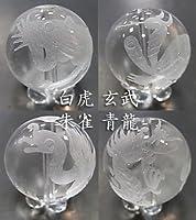 彫刻 天然石 ビーズ 四神水晶14mm 白虎
