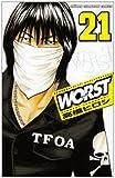 WORST 21 (少年チャンピオン・コミックス)