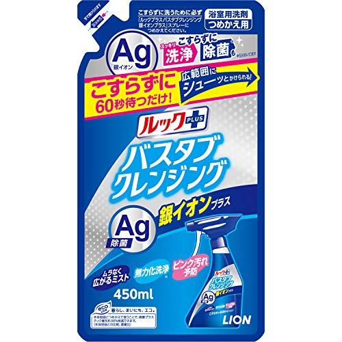 ルックプラス バスタブクレンジング お風呂用洗剤 銀イオンプラス 詰め替え 450ml