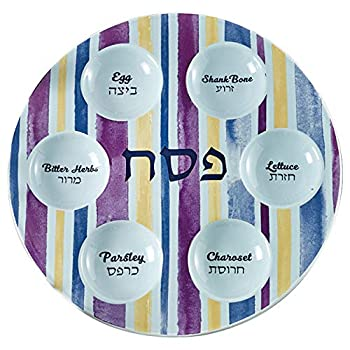 Rite Lite 12  Seder Plate Blue and Purple Joseph s Coat  Holiday Passover Ceramic Plate with Gold Accents For Pesach