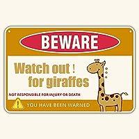 注意動物園警告標識欄警告標識インテリア