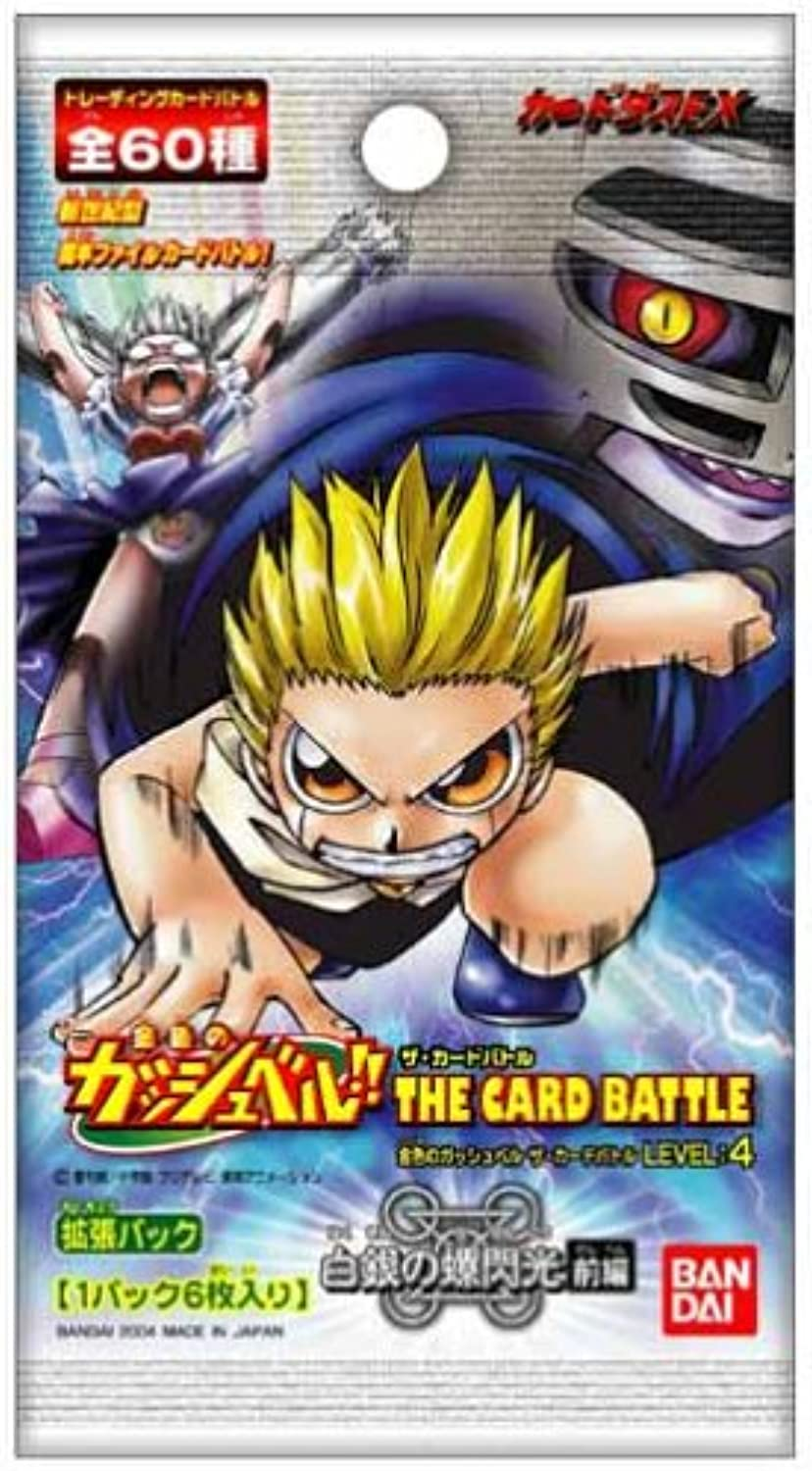 Konjiki No Gash Bell  Expansion Pack BOX the Card Battle Level4 [Threaded Flash Part of Silver Blaze]