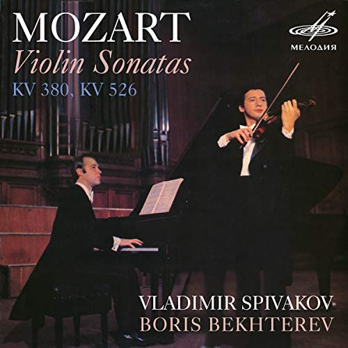 Vladimir Spivakov & Boris Bekhterev