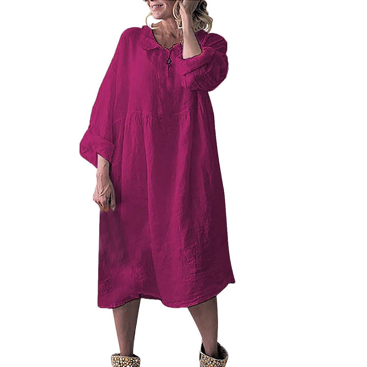 負誘う性交ワンピース レディース Rexzo ゆったり 純色 七分袖 綿麻ワンピース ひざ下 膝丈 ロングスカート シンプル カジュアル リネンワンピ 女性ウエア ファッション スカート おしゃれ 優しい風合い ワンピース 日常 お出かけ パーティー