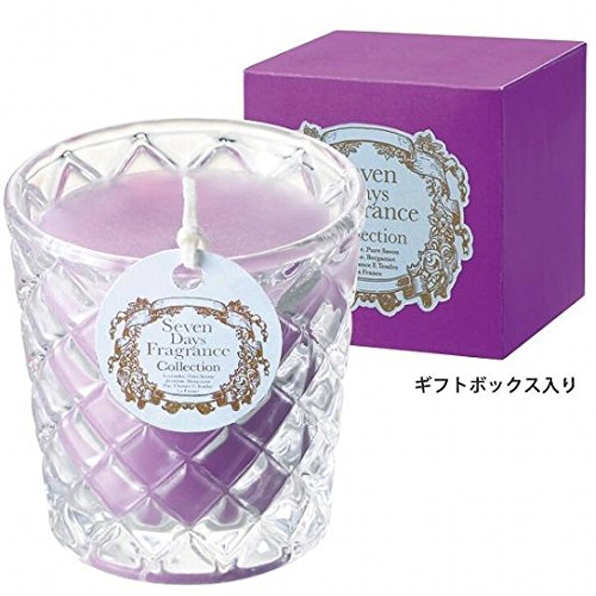 啓発する浸食コンテンツカメヤマキャンドル(kameyama candle) セブンデイズグラスキャンドル(日曜日) 「 ラベンダー 」