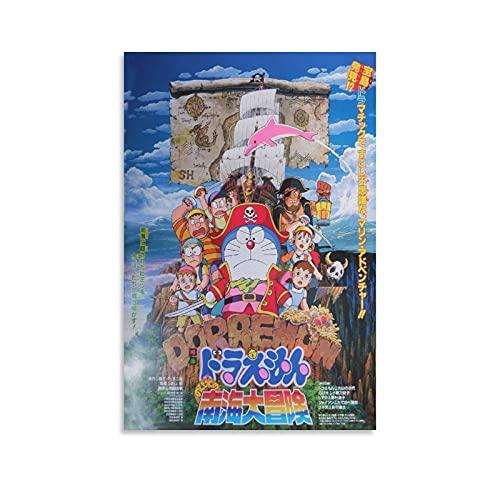 山ドラえもん のび太の南海大冒険ニメーション映画のポスター現代 ポスター 装飾画 部屋飾り 壁の絵 壁掛け ソファの背景絵画 壁アート24×36inch(60×90cm)