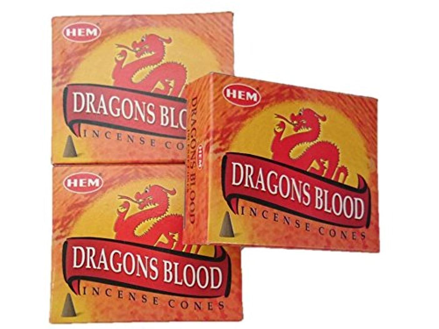 先生国際出来事HEM(ヘム)お香 ドラゴンズ ブラッド コーン 3個セット