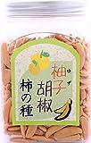 大橋珍味堂 ポット 柿の種 柚子胡椒 220g