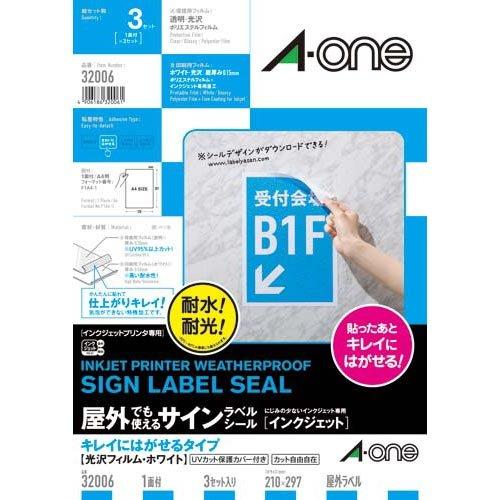 エーワン 屋外でも使えるラベル インクジェット キレイにはがせる 光沢フィルム UV保護カバー付 3セット 32006