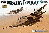 Kitty Hawk KH80106 1:48 Sepecat Jaguar GR.1 / GR.3 Model KIT