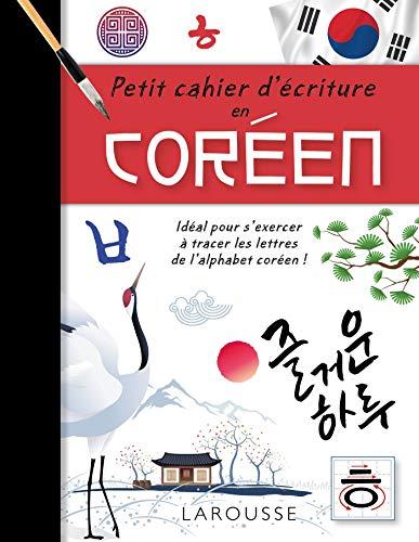 Petit cahier d'écriture coréen