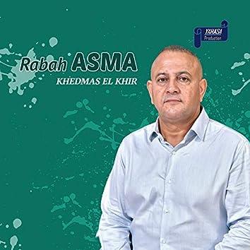 Khedmas El Khir