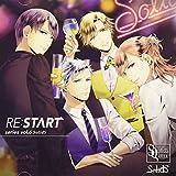 SQ SolidS「RE:START」シリーズ�E(I AM A BARTENDER)