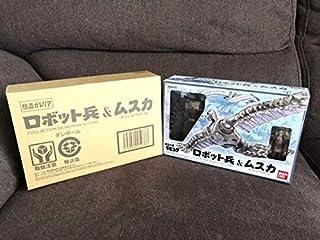 想造ガレリア ラピュタ ロボット兵 & ムスカ FULL ACTION ver.宮嵜駿 じぶり 不朽 名作