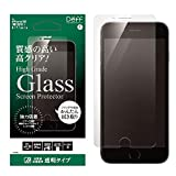 Deff(ディーフ)実機装着確認済み 浮かない強力吸着タイプ ガラスフィルム High Grade Glass Screen Protector for iPhone SE(第2世代) (透明クリア) 2020年4月17日発売