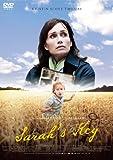 サラの鍵 [DVD] image