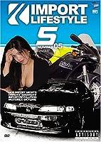 Import Lifestyles 5 [DVD]