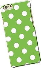 [スマ通] LG Fx0 LGL25 ケース ハードケース 【ドット 水玉】 (2-グリーン) エルジー エフエックスゼロ au q0812-d0072-1