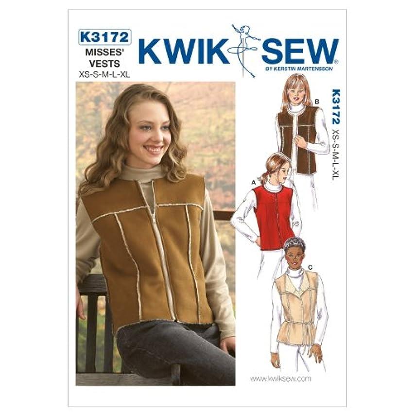 Kwik Sew K3172 Vests Sewing Pattern, Size XS-S-M-L-XL