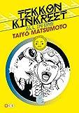 Tekkon Kinkreet: All in one (nueva edición) (Spanish Edition)