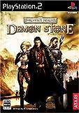 「DEMON STONE デーモンストーン」の画像
