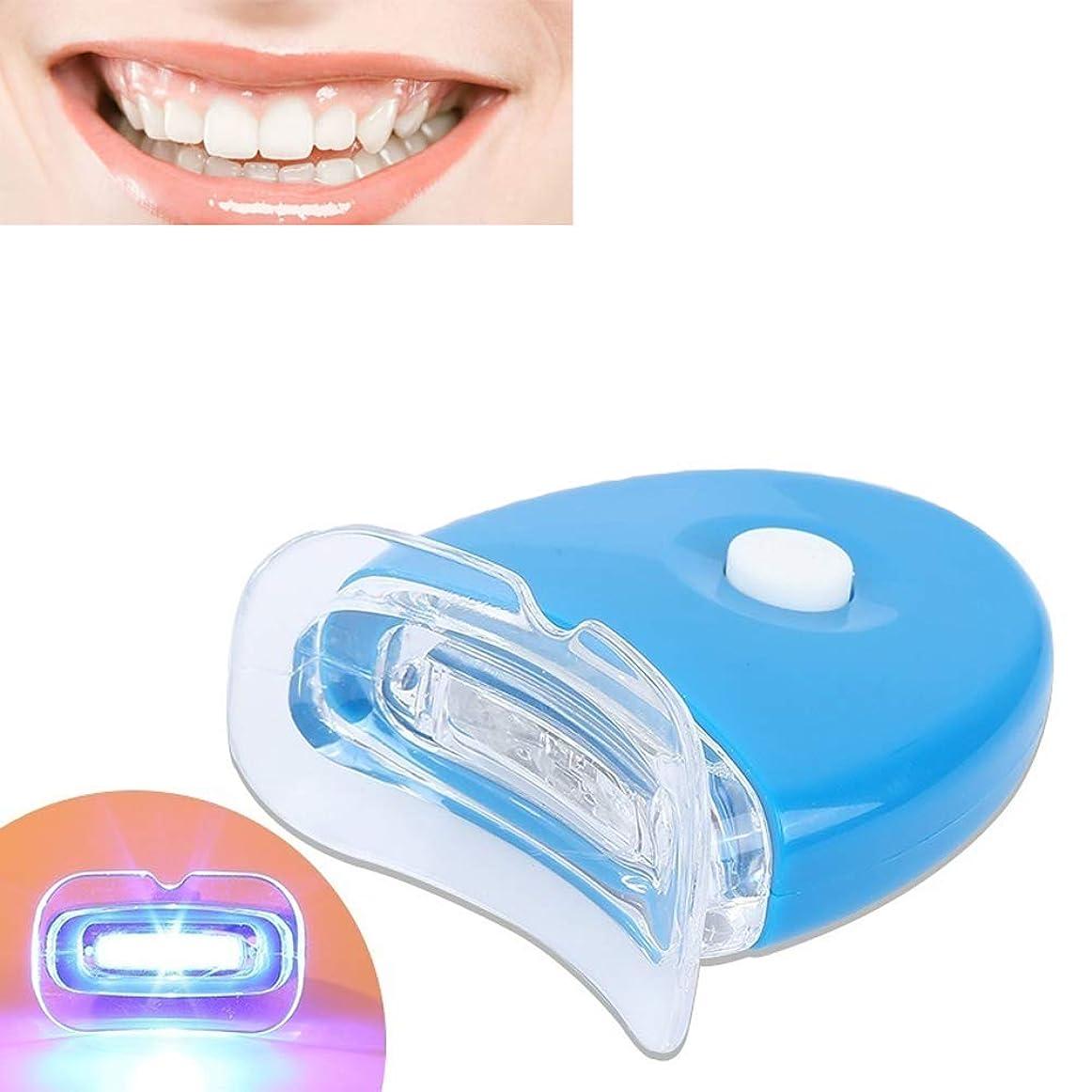 ドキュメンタリー成長ストライド歯をホワイトニングする歯ホワイトナーケア健康な歯科用LEDライト