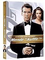 James bond, Le monde ne suffit pas - Edition Ultimate 2 DVD