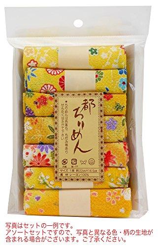 西村庄治商店 生地 都ちりめん カットクロスアソートセット 柄 7枚入り 黄 茶系 GA-6