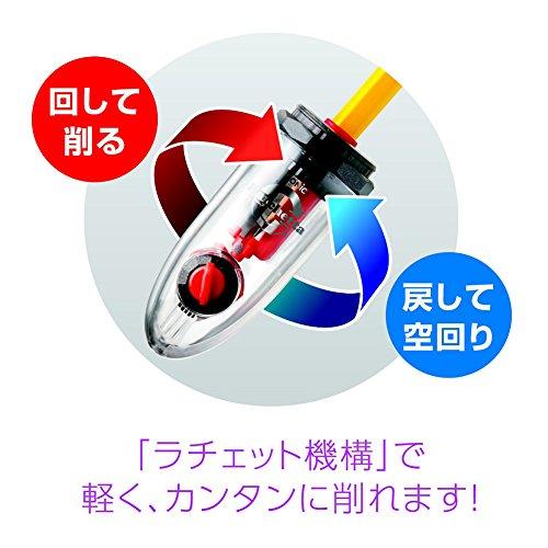 ソニック『ラチェッタカプセルハンディ鉛筆削りピンク(SK-878-P)』