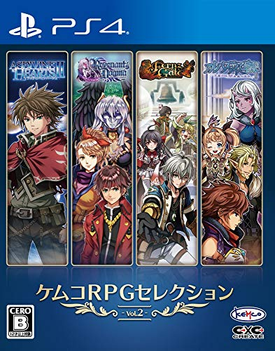 Kemco RPG Selection Vol. 2 SONY PS4 PLAYSTATION 4 JAPANESE VERSION [video game]