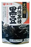 黒の輝き 丹波黒種黒豆 100g