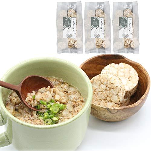 スープにぽん 3袋 約30食分 1食24キロカロリー そばと玄米の簡単雑炊 お湯をそそいで10秒で雑炊に ダイエット雑炊 低カロリー 雑炊 おかゆ