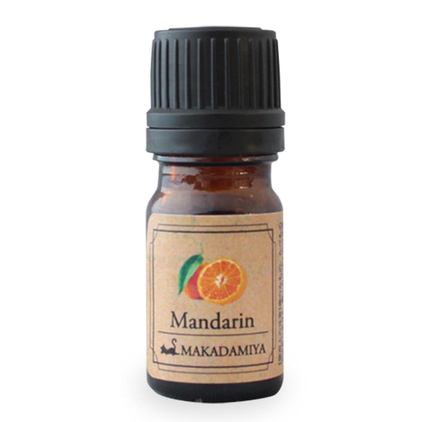 スキーワイドブルゴーニュマンダリン5ml 天然100%植物性 エッセンシャルオイル(精油) アロマオイル アロママッサージ aroma Mandarin