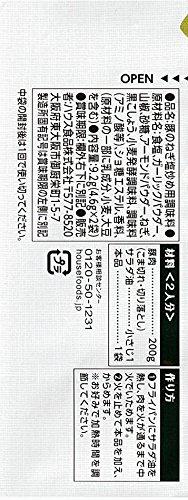 ハウス食品 ハウス 辣油 唐がらし入 瓶33ml [5194]