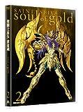 聖闘士星矢 黄金魂 -soul of gold- 2[BCBA-4703][DVD]