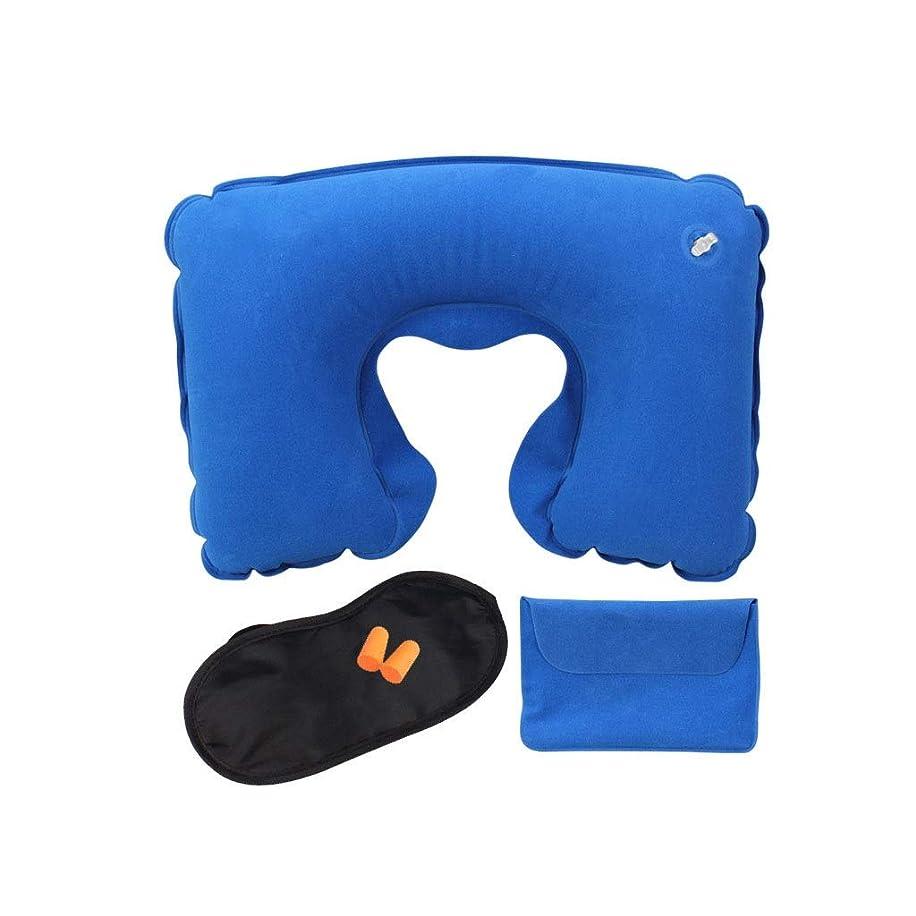 実験をする楽な傾向ネックピロー、トラベルネックピロー航空機睡眠調整可能なU字型100%メモリフォームソフトサポートネックパッド、首と頭に快適さとサポートを提供 (Color : Navy blue)