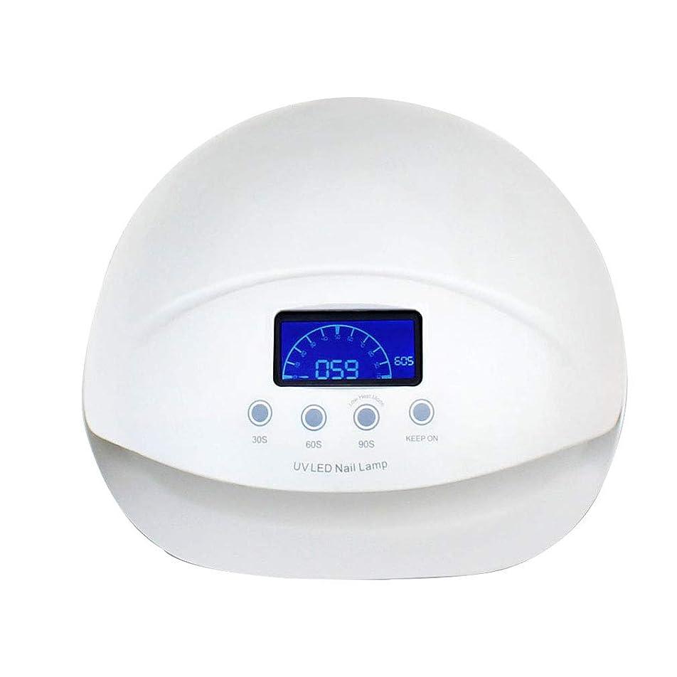 債務トリクル考えた50ワットネイルドライヤー、ネイル用ポータブルLED/UVランプ、30/60/90秒タイマー、赤外線センサー、LCDディスプレイ、すべてのゲルに対応