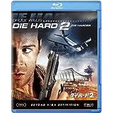ダイ・ハード2 [AmazonDVDコレクション] [Blu-ray]