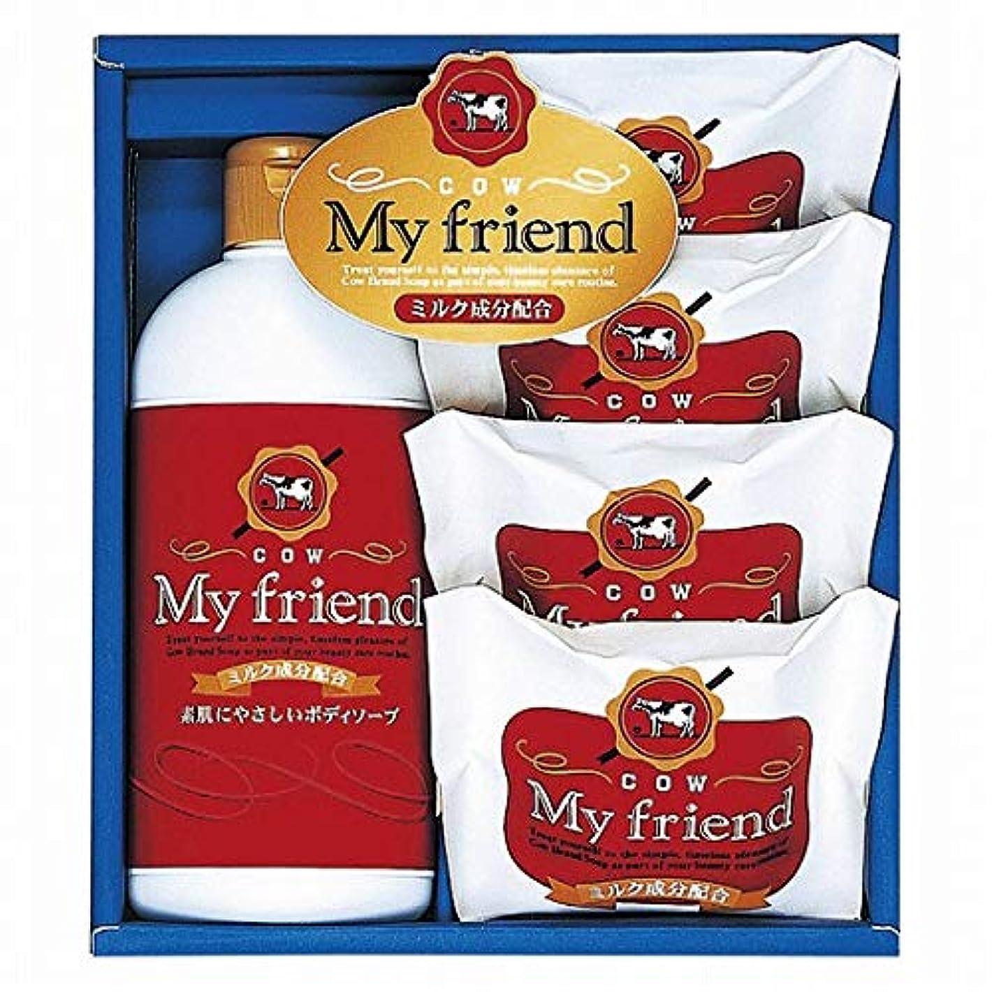 百万リース通知する牛乳石鹸 マイフレンドボディソープセット