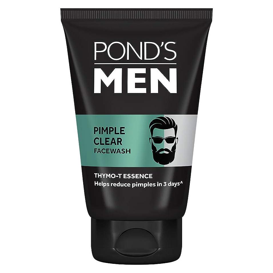 信じられない白鳥グリースPond's Men Acno Clear Oil Control Face Wash, 100g