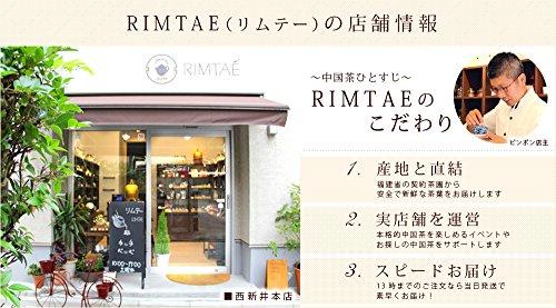 RIMTAE(リムテー)『二層ガラス湯呑小サイズ』